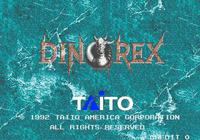 Video Game: Dino Rex