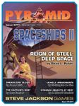Issue: Pyramid (Volume 3, Issue 71 - Sep 2014)