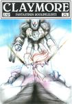 Issue: Claymore (Volume 5, Issue 2, 1997)