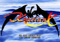 Video Game: Karian Cross