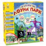 Board Game: Luna Park Keys