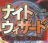 RPG: Night Wizard! (The 2nd Edition)