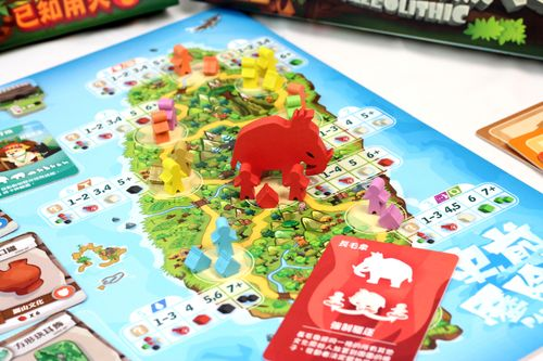 Board Game: Paleolithic: Dawn of Humanity