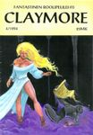 Issue: Claymore (Volume 2, Issue 4, 1994)