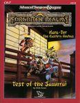 RPG Item: OA7: Test of the Samurai