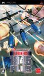 Video Game: Strikers 1945 Plus Portable