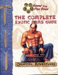 RPG Item: The Complete Exotic Arms Guide
