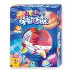 Board Game: UFO Tumble