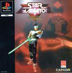 Video Game: Star Gladiator Episode 1: Final Crusade