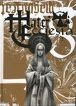 RPG Item: Mater Ecclesia