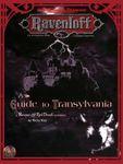 RPG Item: A Guide to Transylvania