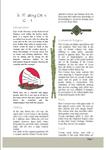 RPG Item: Gaz4: The Floating Cities Gazetteer