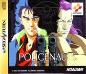 Video Game: Policenauts