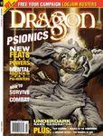 Issue: Dragon (Issue 281 - Mar 2001)