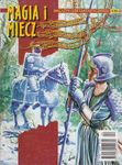 Issue: Magia i Miecz (Issue 40 - Apr 1997)