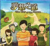 Board Game: 梦想之道 (The Way of the Dream)