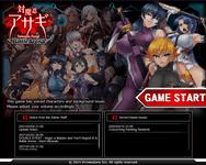 Video Game: Taimanin Asagi -Battle Arena-
