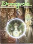 Issue: Dungeon (Issue 55 - Sep 1995)