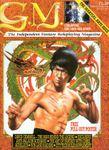 Issue: G.M. Magazine (Issue 3- Nov 1988)