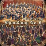 Board Game: Symphony No.9
