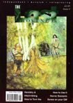 Issue: The Last Province (Issue 4 - June / July 1993)