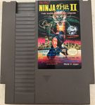 Video Game: Ninja Gaiden II: The Dark Sword of Chaos