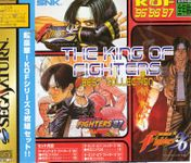 Series: The King of Fighters