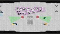 Video Game: Break into Zatwor