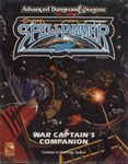 RPG Item: War Captain's Companion