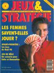 Issue: Jeux & Stratégie (Issue NF 5 - Mar 1990)