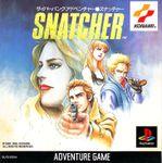 Video Game: Snatcher