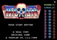 Video Game: Truxton