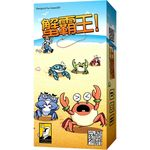 Board Game: Crabs!