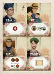 Board Game: Round House: Expert Promo Cards