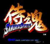 Video Game: Samurai Shodown 64