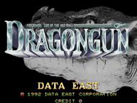 Video Game: Dragon Gun