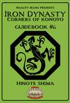 RPG Item: Iron Dynasty Guidebook #6: Hinote Shima
