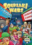 Board Game: Souvlaki Wars