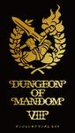 Board Game: Dungeon of Mandom VIII