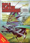 Issue: Roleplayer Independent (Volume 1, Issue 2- Jan 1993)