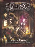 RPG Item: Lure of Power