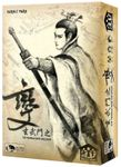 Board Game: The Xuanwu Gate Incident