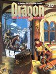 Issue: Dragon (Issue 212 - Dec 1994)