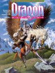 Issue: Dragon (Issue 187 - Nov 1992)