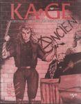 Issue: KA•GE (Volume 1, Issue 3 - 1st Quarter 1992)