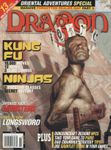 Issue: Dragon (Issue 289 - Nov 2001)