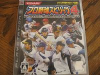 Video Game: Professional Baseball Spirits 4