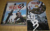 Video Game: Way of the Samurai 3