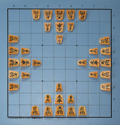 Board Game: Yonin Shogi