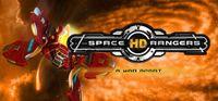 Video Game: Space Rangers HD: A War Apart